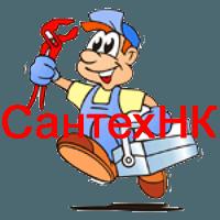 сантехнические услуги в Новокуйбышевске. Обслуживаемые клиенты, сотрудничество Ремонт компьютеров